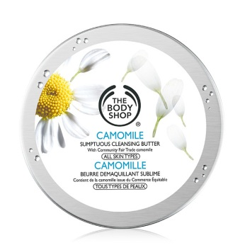 camomile-sumptuous-cleansing-butter-1-640x640